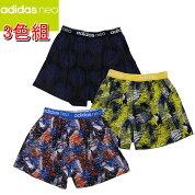 送料無料adidas(アディダス)トランクス3色組み(綿100%コットントランクス3色セット)メンズアディダス