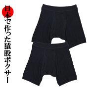 http://r-asp08.item-robot.com/upload/images/319/itemrobot/boxer/sarumata.jpg