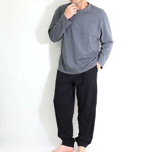 綿100% ロンtパジャマ メンズ 春 夏 ルームウエア上下セット 長袖tシャツとロングパンツ メンズパジャマ 男性用