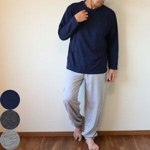綿100% 春夏 ロンtパジャマ メンズ ルームウエア上下セット 長袖tシャツとロングパンツ メンズパジャマ 男性用