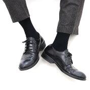 日本製紳士ソックス『こだわり設計』リブゴムなしハイソックス抗菌防臭年間商品ゆったりくつした特許4035964号綿混