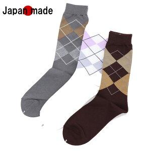 日本製 靴下 アーガイル柄 ソックス メンズ 春夏秋冬 温度調節機能 おしゃれ くつした 男性用