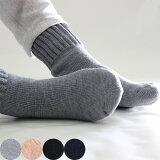 日本製 毛布ソックス 秋冬 もっとあったか 遠赤外線 保温 メンズ 安眠ソックス こたつ あったかソックス 靴下 男性用 黒 極厚 厚地 25-27 冷え性 ルームウェア もこもこ メンズ毛布