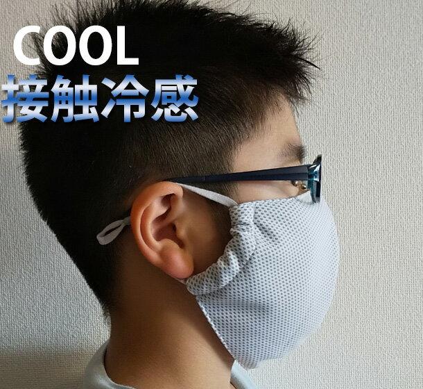 マスク クール