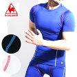 lecoqsportif(ルコック)スポーツインナーシャツ ストレッチ生地 吸汗速乾 半袖クルーネックtシャツ UVカット