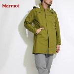 送料無料)Marmot(マーモット)nanopro™TechSoutienCoat(ナノプロテックステンコート)防風撥水防水マウンテンパーカー(MJJ-S6070)ライトオリーブ