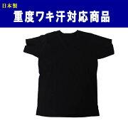 インナー オアシス Tシャツ ブラック