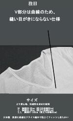 日本製フライス編み肌着)7分袖VネックTシャツオールシーズン用メンズ下着(白ホワイト)綿100%裾長め3021