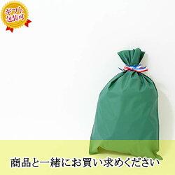 ラッピング50円(ギフト、プレゼントに)