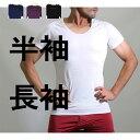 在庫処分 メンズ インナーシャツ...
