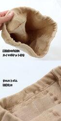 送料無料)【もちはだ】ロングタイツ極厚生地(Mサイズ、Lサイズ)ベージュ日本製もっとあったか