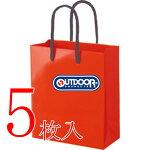 送料無料の福袋【OUTDOOR】5枚セット!ボクサーパンツ福袋5枚セット