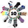 送料無料 10足組み 福袋 10足セット メンズ カジュアル スニーカーソックス10pパック(色柄おまかせ紳士靴下福袋)
