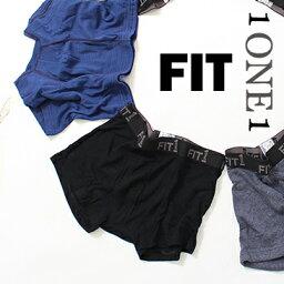 送料無料 3枚組み FIT-oneボクサーパンツ3枚セット福袋(FIT1-3P)メンズ下着福袋