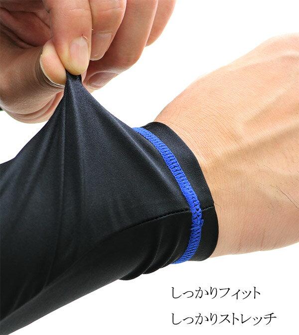 ラッシュガードメンズ長袖UPF50+UVカットストレッチフィット5690