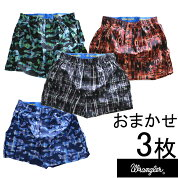 https://image.rakuten.co.jp/vantann/cabinet/wrangler/imgrc0075804861.jpg