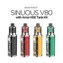 WISMEC SINUOUS V80 with Amor NSE Tank Kit(シニュアス)【ウィズメック 電子タバコ VAPE】