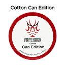 vh cce 1 - 【レビュー】Vaperで話題のビルド用コットン「VAPEHACK Cotton Can Editon(ベイプハックコットンカンエディション)」購入レビュー。果たしてうまいのか!?