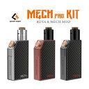 【60ml相当分リキッドサービス】Geek vape Mech Pro Kit with Medusa RDTA(メカプロキット メデューサ)【ギークベイプ】【メカニカルMOD】