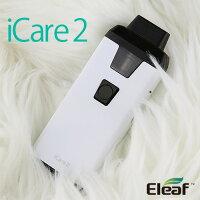 EleafiCare2スターターKit(アイケア)【イーリーフ】【04】【初級者女性向け】【ボックスタイプBOX】