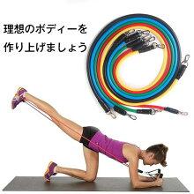 トレーニングバンドエクササイズチューブトレーニング器具