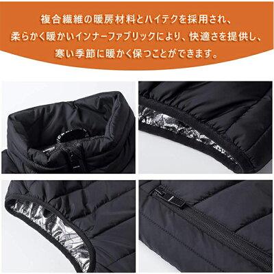 複合繊維で電熱なくても温かい