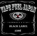 《クリックポスト送料無料》国産 リキッド【VAPE FUEL BLACK LABEL(ベイプ フュール ブラック ラベル) 15ml】電子タバコ フレーバー  フューエル フィール 日本製 VAPE メンソール X8