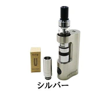 プルームテック 互換 対応 JustFog Q14 スターターキット ベプログ VAPE 電子タバコ 電子たばこ リキッド 日本製 スターターキット アトマイザー コイル ベイプ フレーバー 国産リキッド 爆煙 おすすめ ドリップチップ