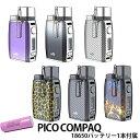 imgrc0074415732 - 【Eleaf 】PICO COMPAQ (ピコ コンパック)をレビュー!~PICOシリーズ待望のPOD型デバイス~