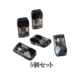 EasyVAPE(イージーベイプ)Rainbow(レインボー)専用交換用カートリッジ 5個セット VAPE ベイプ ベプログ 電子タバコ 電子たばこ 日本製 スターターキット アトマイザー コイル 爆煙 おすすめ ドリップチップ ユニット 消耗品 使い捨て