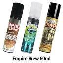 EMPIRE BREW エンパイアーブリュー 各種 60ml 海外リキッド | 電子タバコ リキッド 電子たばこ VAPE ベイプ フレーバー リキッド ベプログ 外国産 マレーシア