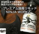 NINJA (忍者) WORKZ premium E-lixirs 30ml | 電子タバコ リキッド 電子たばこ VAPE ベプログ 日本製 国産 ニコチン タール0 大容量 メンソール kamikaze レッドブル ボトル タバコ お試し
