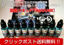 HANABI ( ハナビ ) 15ml | B-5 電子タバコ リキッド 電子たばこ 国産 VAPE ベイプ フレーバー リキッド 国産リキッド ベプログ 日本製 ニコチン タール0 大容量 メンソール kamikaze レッドブル ボトル タバコ