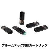 EasyVAPE(イージーベイプ)Rainbow(レインボー)プルームテック 互換 カートリッジ 1パック(5個入り) VAPE ベイプ ベプログ 電子タバコ 電子たばこ 日本製 スターターキット アトマイザー