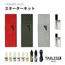 プルームテック 互換 対応 TARLESS PLUS ターレスプラス スターターキット 各色 TAR
