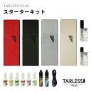 商品写真:【ポイント10倍】たばこカプセル対応 TARLESS PLUS ターレスプラス スターターキット 各色 TARLESS+ リキッド2本付き | ベプログ電子タバコ