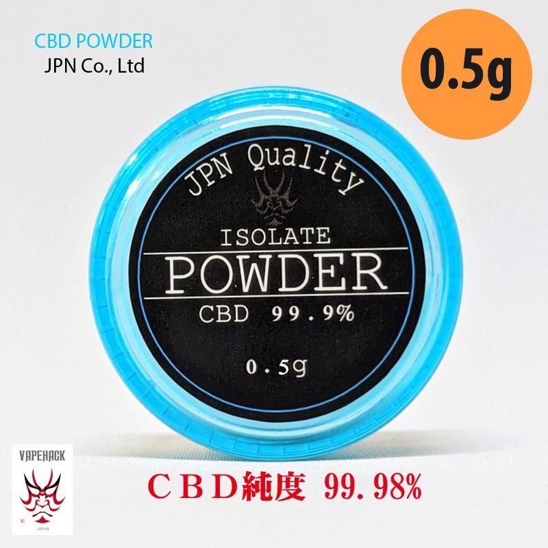 CBD Isolate パウダー/0.5g(500mg)【CBD パウダー リキッド オイル CBDオイル 電子タバコ vape ギフト プレゼント VAPEHACK】画像