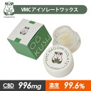 CBD ワックス 和み 1g アイソレート isolate WAX CBD 99.6% Nagomi なごみ cbdワックス 単品 VMC オリジナ...