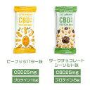 CBD プロテインバー Velobar CBD 25mg 含有 protein Bar ベロバー オーガニック カンナビジオール カンナビノイド ヘンプ HEMP 正規品 高濃度 ブロードスペクトラム ダイエット 筋肉 運動 健康 オーガニックアーモンド お菓子 ナッツ