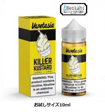 電子タバコ・ベイプ, リキッド 10ml Vapetasia KILLER KUSTARD vape