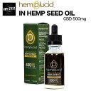 高品質 高濃度 Hemplucid CBD Seed Oil 30ml 500mg ヘンプルシッド ナチュラルオイル アメリカ コロラド産 【 CBD 】【 シードオイル 】【 ヘンプ オイル 】
