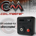 521minitab1 - 【DIY/ビルド】「CoilMaster DIY ミニキット」(コイルマスターDIYミニキット)レビュー。簡易VAPEビルド用品とバッグのセットは持ち運びで出先に便利!【小物/工具/VAPE/電子タバコ/VAPE STEEZ/eREC】