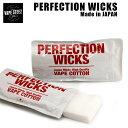 電子タバコ アクセサリー VAPE 日本製 PERFECTION WICKS パーフェクション ウィックス ビルドコットン
