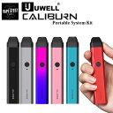 電子タバコ スターターキット UWELL CALIBURN Portable System Kit リキッド式 AIO POD式 520mAh VAPE カリバーン