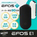 安心メーカー保証90日 加熱式 EFOS E1 2000mAhバッテリー搭載 加熱温度調整機能 日本...