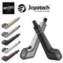 Joytech ELITAR PIPE 75W 温度管理機能搭載 パイプ型電子たばこ スターターキット サブオーム対応