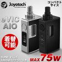 【電子タバコ スターターキット】Joyetech eVIC AIO バッテリー付き 小型オールインワン時計つき (最新FW Ver 4.02) VAPEキット/爆煙/禁煙/ベポライザー/減煙グッズ/