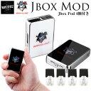 【Jbox Pod4個付き 】Demon Killer Jbox MOD 420mAh 電子タバコ バッテリー MOD デーモンキラー 極小サイズ 【 vape 】【 PODなし】【 Demonkiller 】