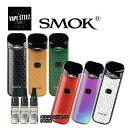 (オリジナルリキッド3本付き) SMOK nord pod kit スモック ノード【 POD式 】【 内蔵バッテリー 】【 1100mAh 】【 VAPE 】電子タバコ スターターキット 本体