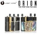 orion pod mod 1 - 【まとめ】【POD】POD全般総合 2周まわってPODが最強【VAPE】